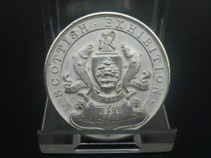 Silver Bakers Medal 1906, Vaughton & Sons, Genoa Cakes Wheatholme Ltd