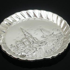 Antique Silver Pin Dish, Nathan & Hayes 1897