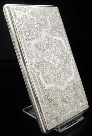 Large Top Quality Persian Middle Eastern Silver Cigarette Case